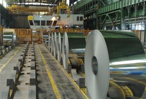 Iran Wirtschaft: Metall