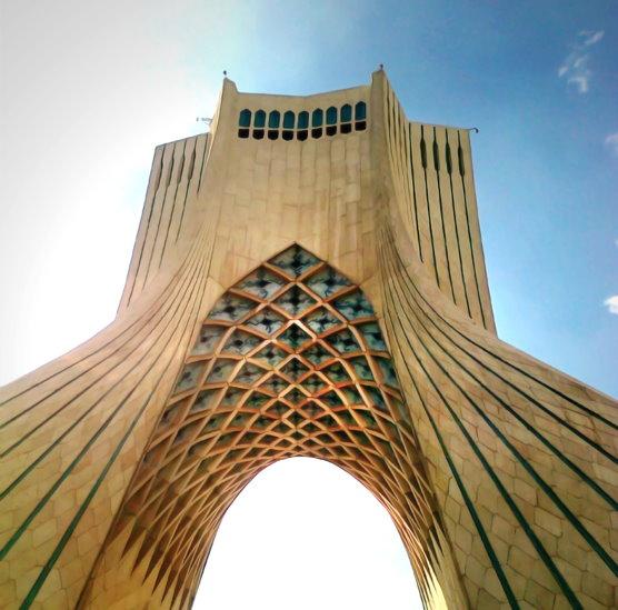 Iran Wirtschaft: Milad Tower in Teheran