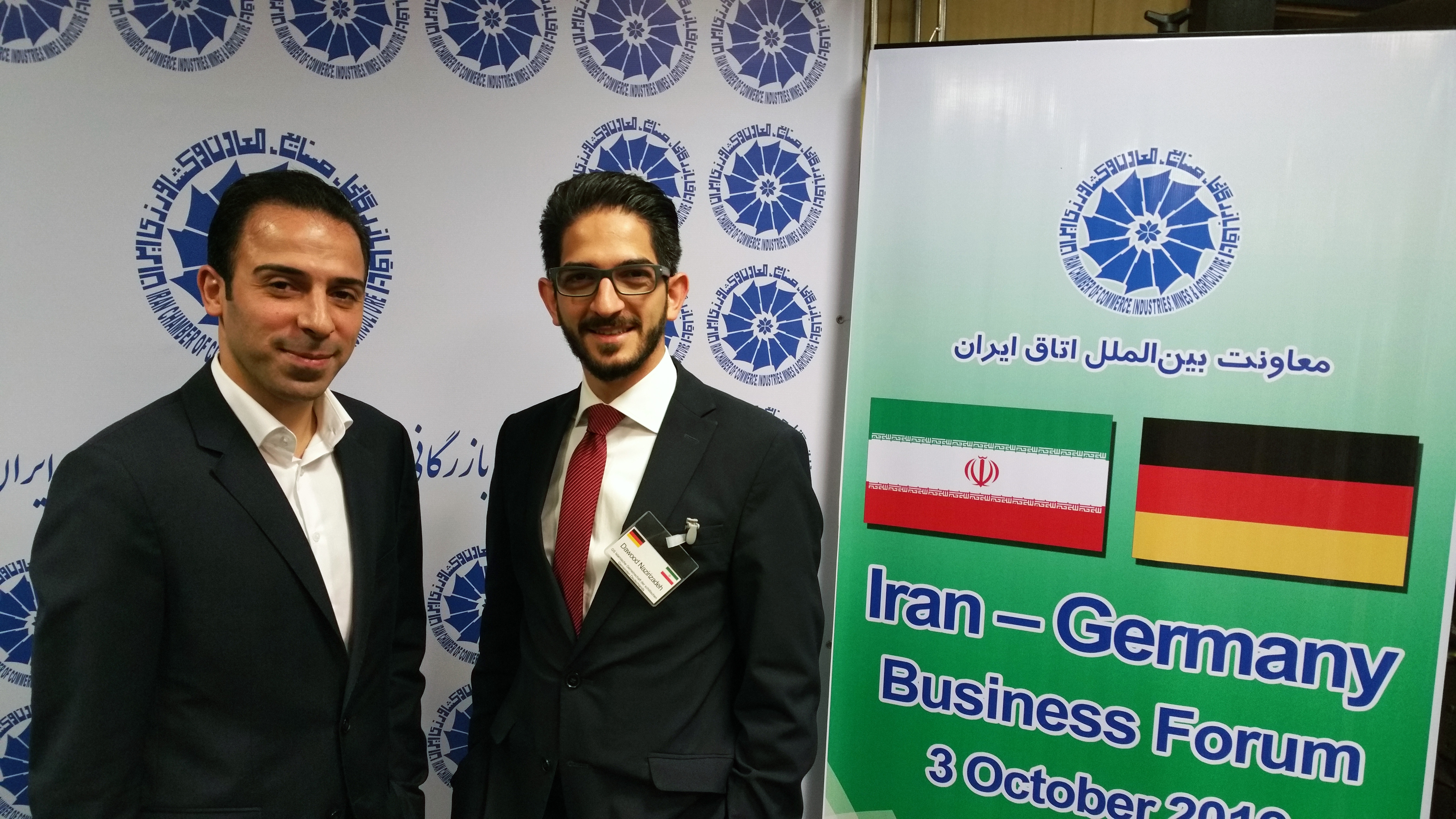 Business Forum in Teheran