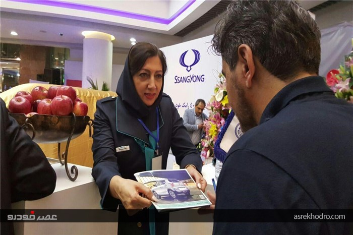 Shopping in Iran: Messestand