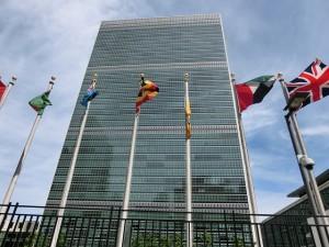 Iran Sanktionen: UN-Gebäude