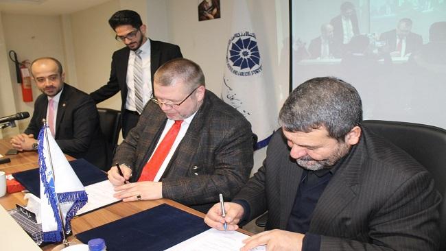 Reise nach Iran: Unterzeichnung eines Kooperationsabkommens zwischen dem Wirtschaftsministerium Rheinland-Pfalz und der Handelskammer Alborz