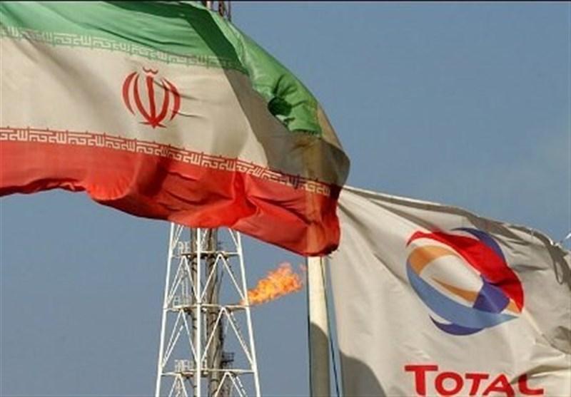 Iran Öl: Iranische Flagge und Flagge von Total